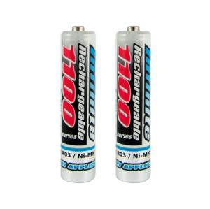 Baterie centrum 2 ks Nabíjacia batéria NiMH AAA 1100 mAh 1,2V