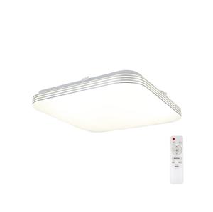 Milagro LED Stmievateľné stropné svietidlo PALERMO LED/40W/230V