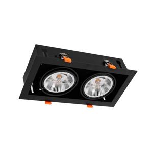 Milagro Podhľadové svietidlo PLAZA AR111 2xGU10/12W/230V čierna
